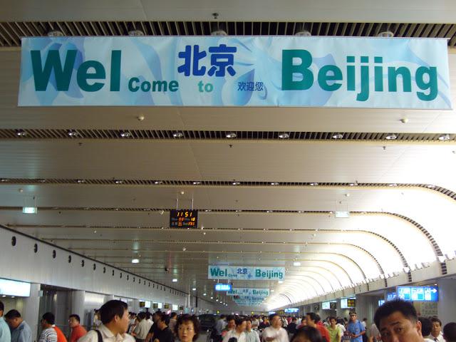 明年元月一日中國大陸允許過境免簽進入上海北京兩大城市三天喔~