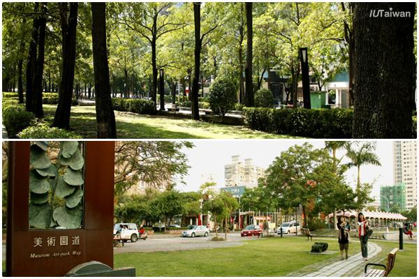 [私房景點] 綠園道,與綠樹共享陽光浴~