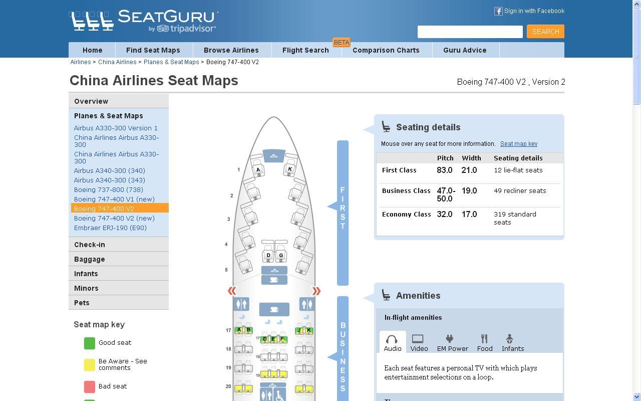 到 SeatGuru 挑選你最喜歡的機位吧!