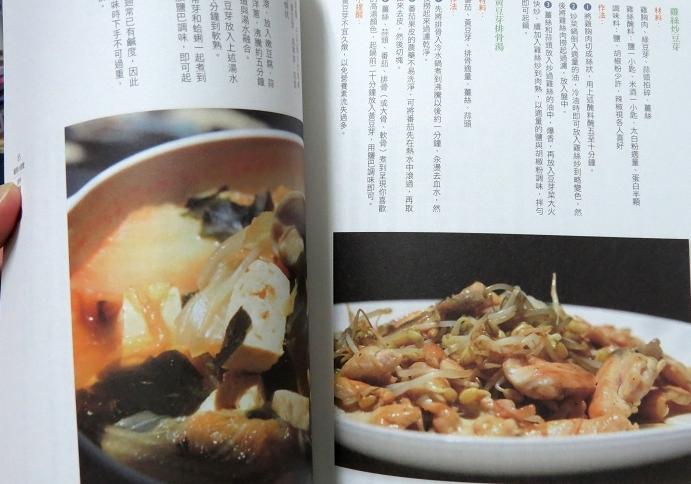 煮飯媽媽的堅毅身影-我讀《廚房小情歌》