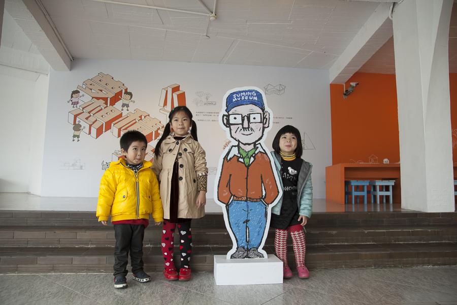 朱銘美術館▋國寶級的藝術殿堂,也是小朋友的快樂天堂(圖爆多)
