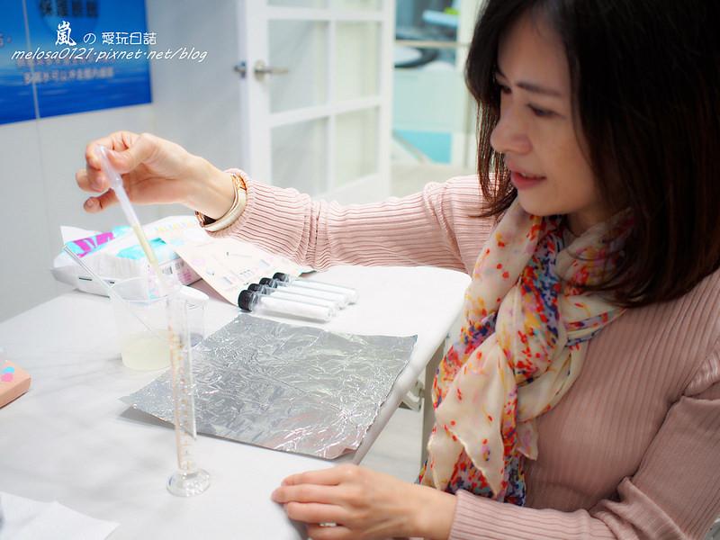台北內湖│文末贈票 華生水水體驗館DIY水水試管面膜 水與面膜雙主題觀光工廠