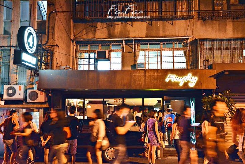 NIceday 小編推薦!台北 7 家質感派時尚酒吧