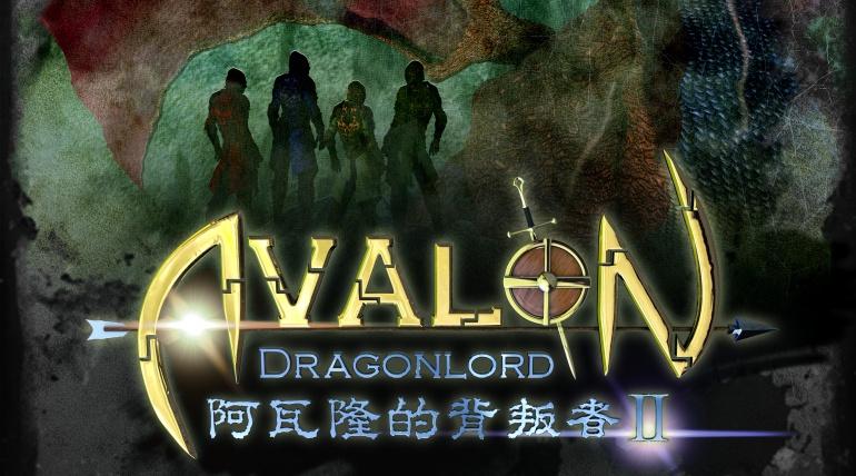 【阿瓦隆的背叛者2|玩家體驗推薦】4funBase|小心背叛者就在你身邊!