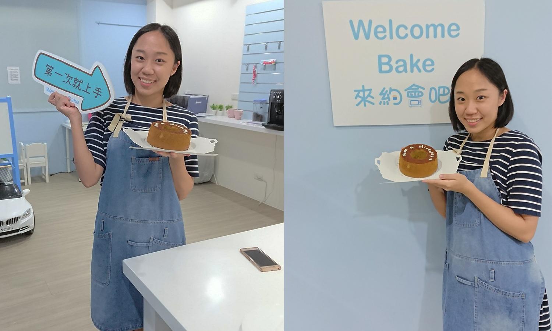 Welcome Bake 甜點DIY