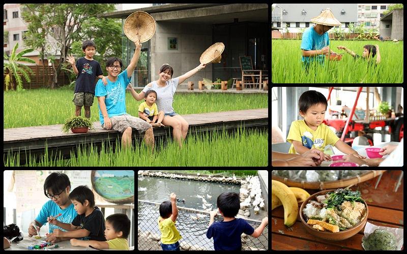 [ 苗栗苑裡。親子遊 ] 在有機稻田間,輕鬆當現成的小小農夫,一年四季都有不同的農耕工作體驗! 阿公阿嬤也很適合一起玩的親子遊