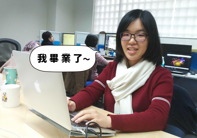 第一屆內容專案實習生 _ 珍妮酥的實習心得