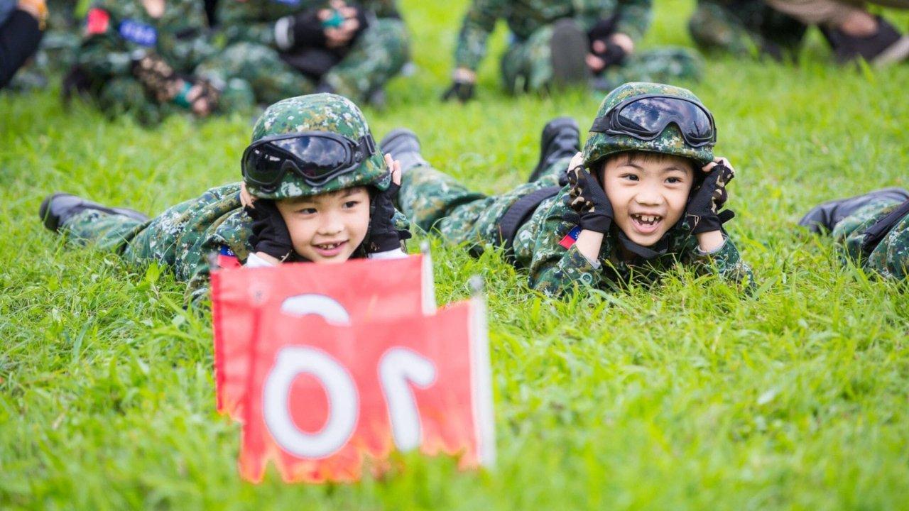 小兵日記軍事體驗營