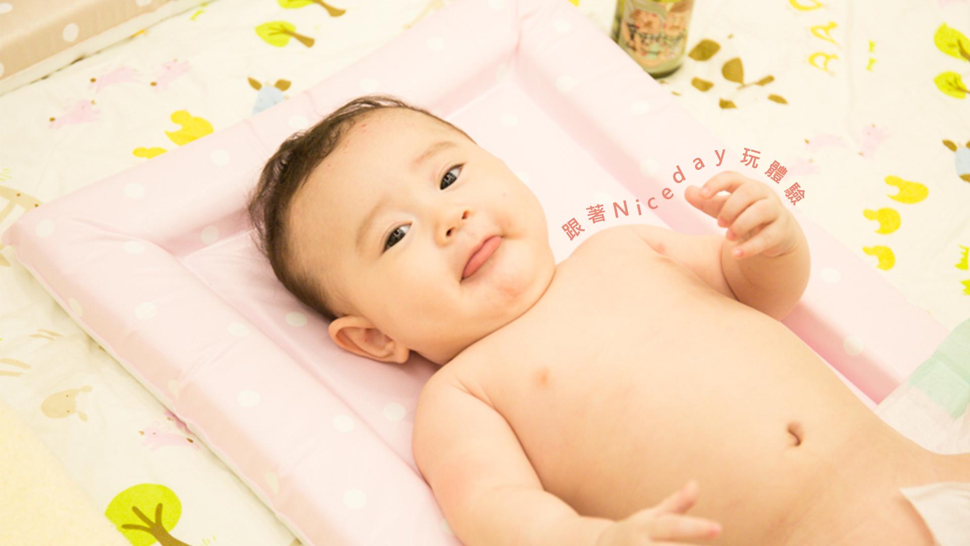 【新手爸媽必修課】育兒的同時和寶寶開心玩體驗!