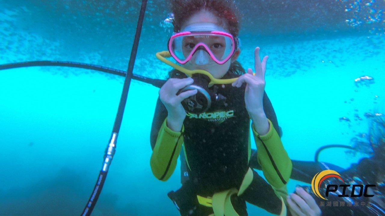 【澎湖】PIDC 澎湖國際潛水中心 HUKA 潛水體驗