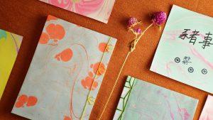 玩浮水畫-縫中式冊子