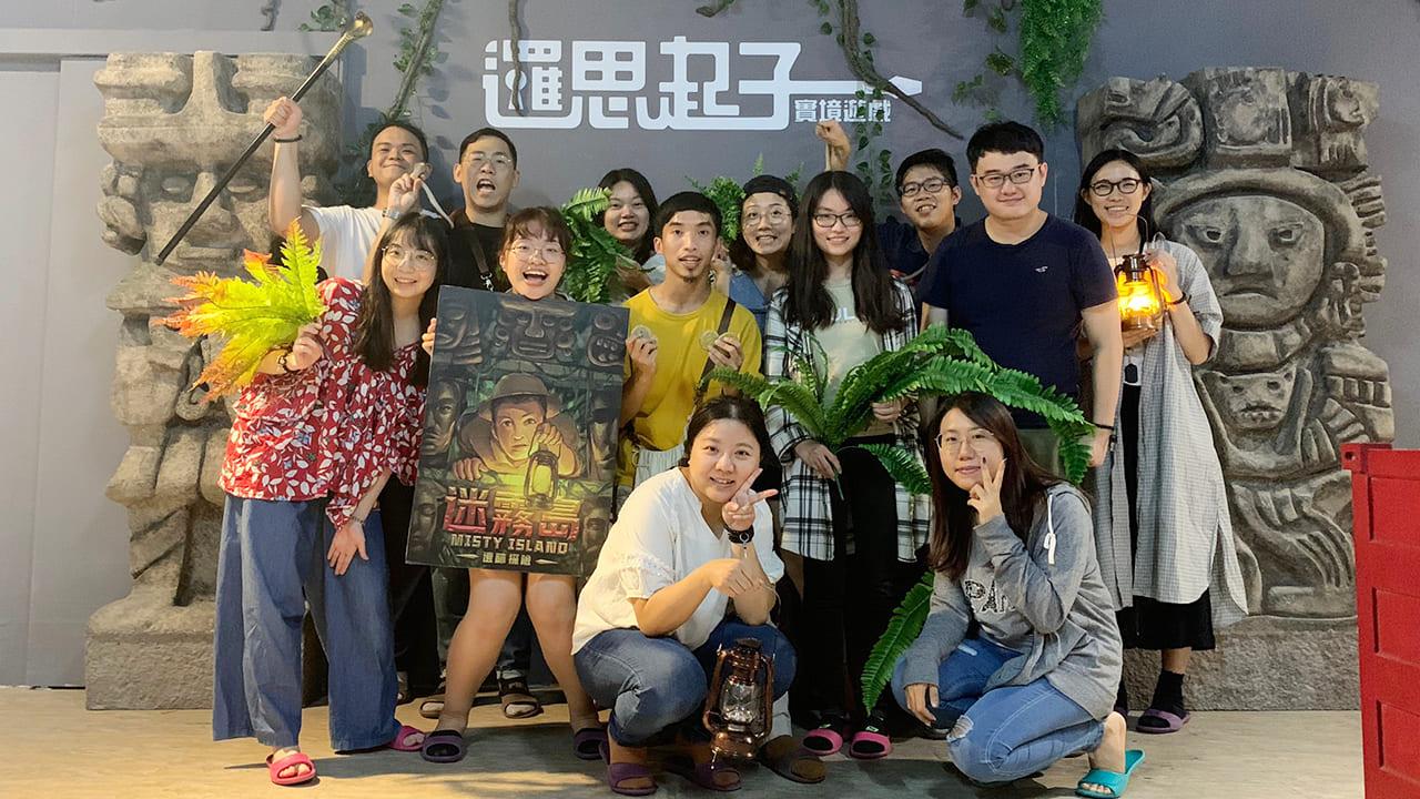 【密室逃脫多人數遊戲推薦】台北超過10人也能一起玩的主題有這些!