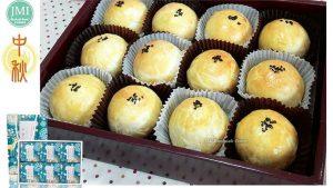 JMI-中秋佳節伴手禮-蛋黃酥禮盒