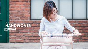 幅新手織-手作送禮-sweet-首選!質感手織圍巾