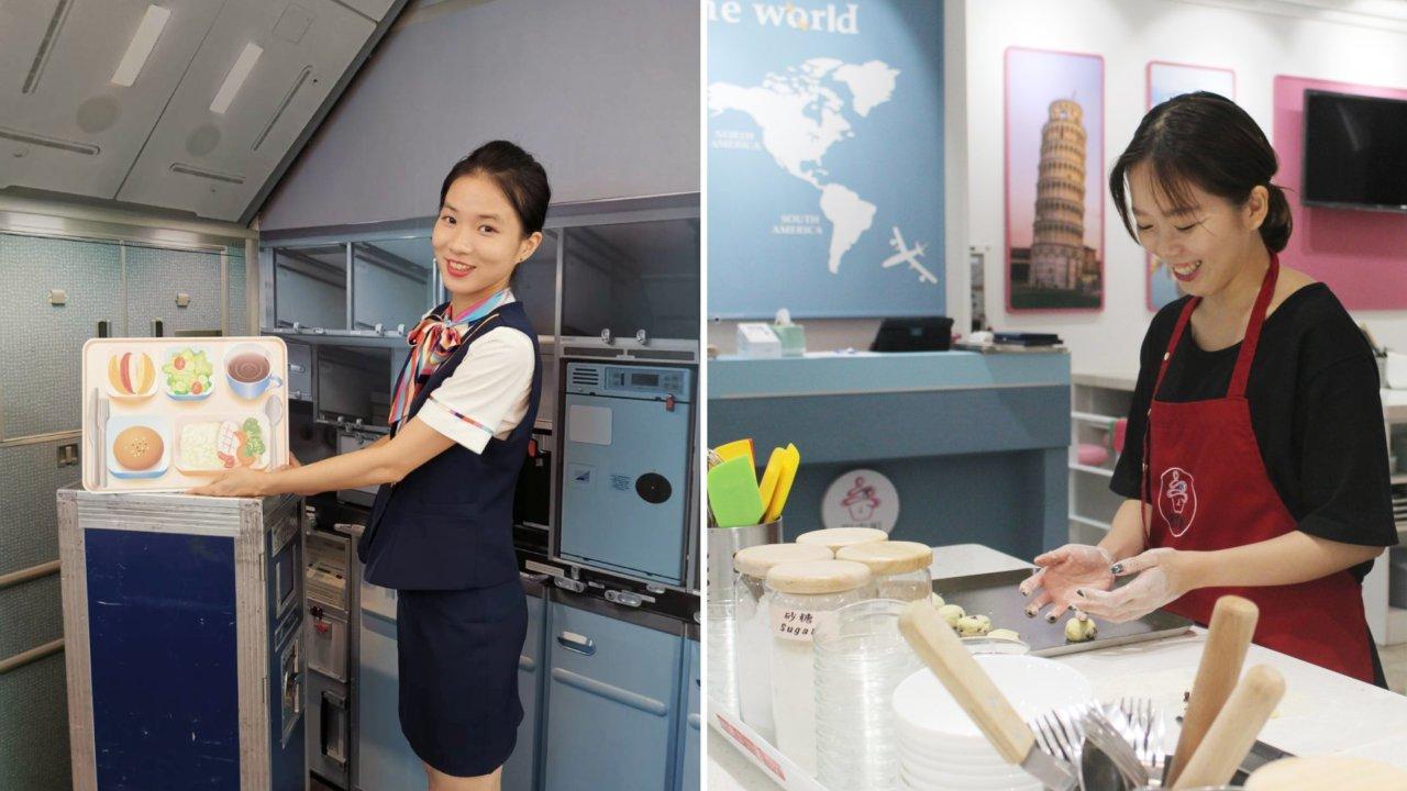 台北甜點烘焙教室|甜空姐蔓越梅斯康 DIY、一日空服員體驗(不限年齡)
