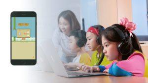 APP 創造冬令營:四天開發孩子創造力,親手打造手機 APP