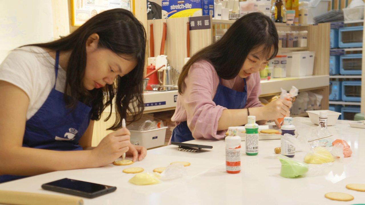 【台北烘焙教室推薦】下雨天的週末,約會就去魔女烘焙品味教室吧!