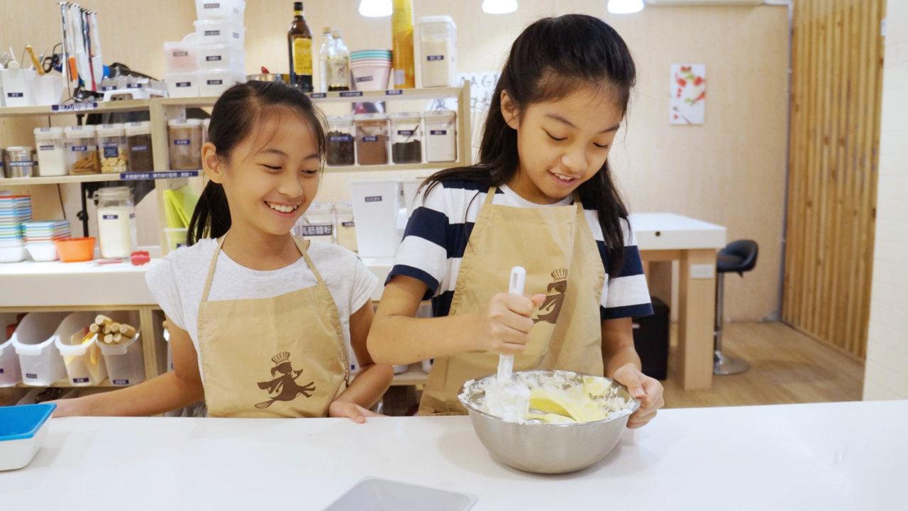 魔女小廚師烹飪| 2021 甜點烘焙&鹹食料理冬令營
