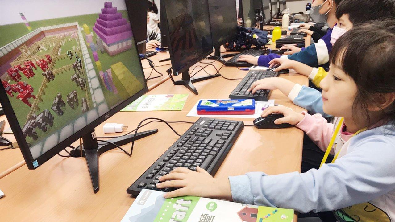 Minecraft 麥塊程式冬令營|初階