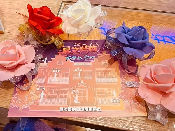 台中星之芳庭實境解謎遊戲