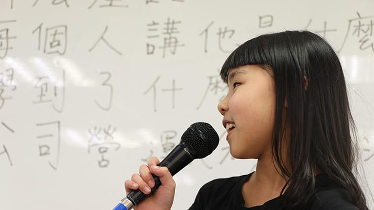 BizWorld 矽谷兒童創業領袖五日冬令營2