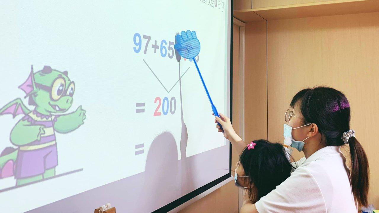 【升1~2年級】「數學思維」夏令營:三日營隊,讓孩子懂得動腦玩數學