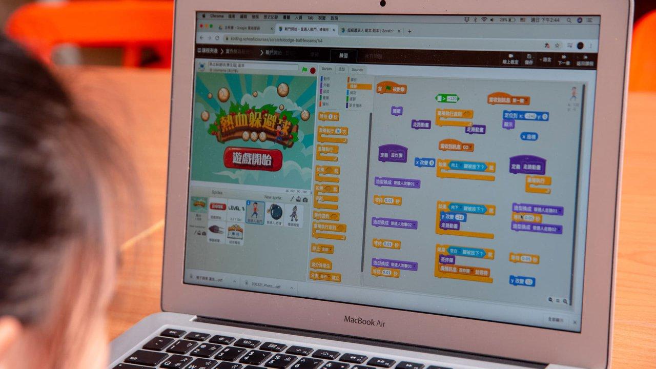 線上營隊】啟蒙孩子的視覺化編程工具|Scratch 實戰四日夏令營