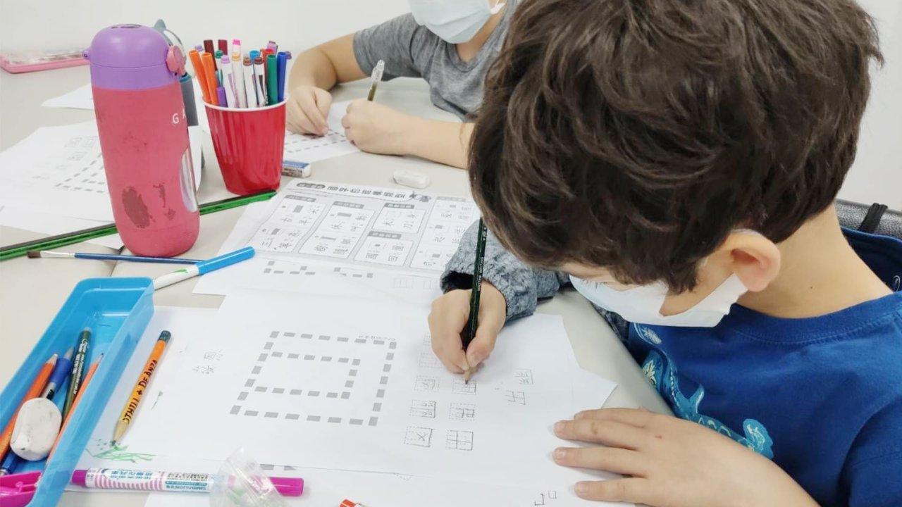 線上課程|創藝華語兒童夏令營|讓孩子探索中文學習技巧